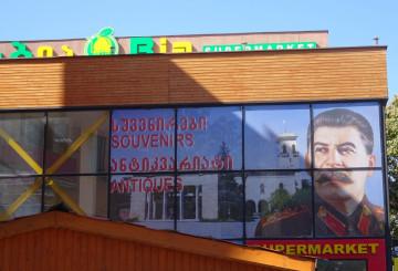 Gori – Geburtsstadt von Josef Stalin