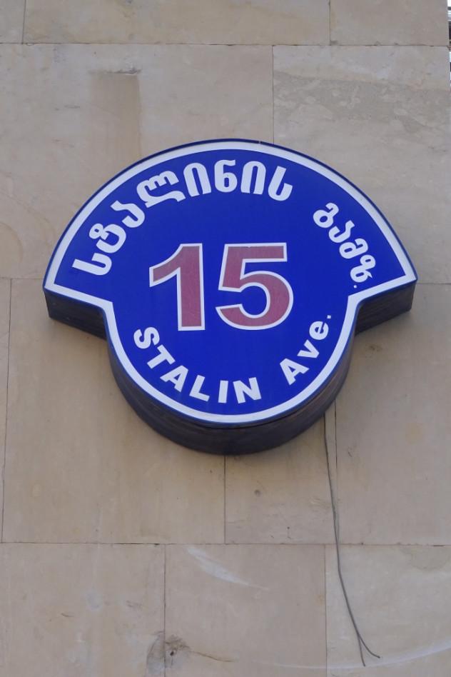 Stalin Avenue in Gori
