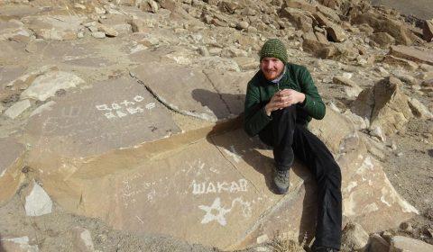 Petroglyphen aus der Neuzeit