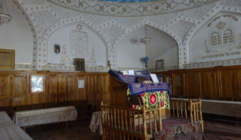 Gumbaz Synagoge von Innen