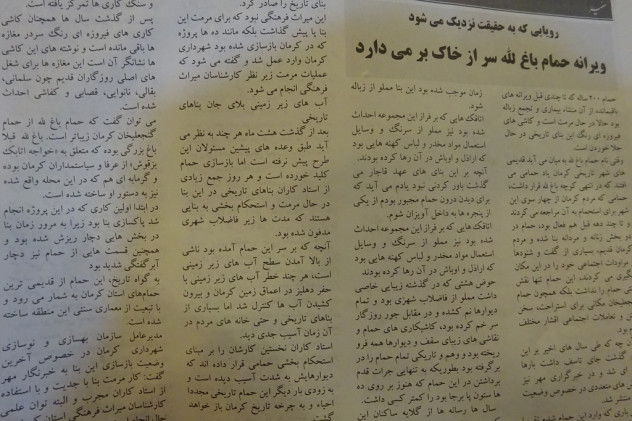 Persische Zeitung