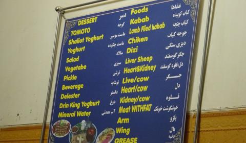 """Speisekarte mit ganz besonderen tierischen """"Leckereien"""""""