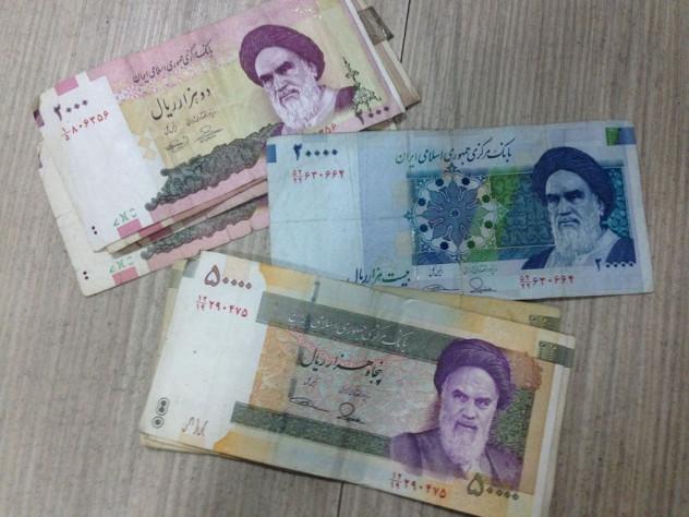 Iranische Rial