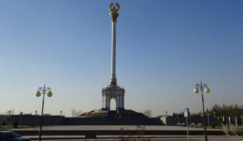 Stele mit dem Emblem von Tadjikistan