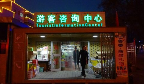 """Touristeninformation"" 2"