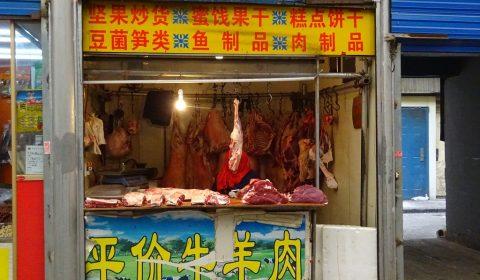 Fleischstand auf dem Markt in Turpan