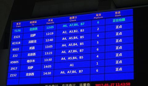 Fahrplan auf Chinesisch