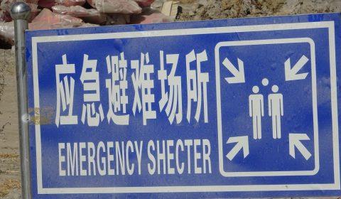 Notunterkunft auf Chineisch