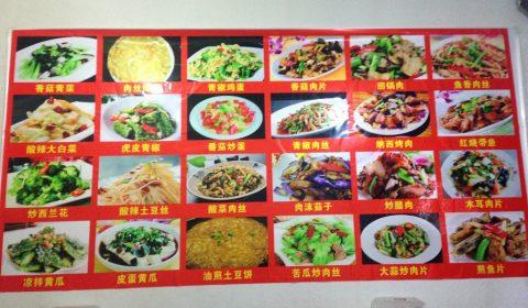 Chinesische Bilderspeisekarte