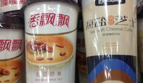 Kaffee mit Käse-Salz Geschmack