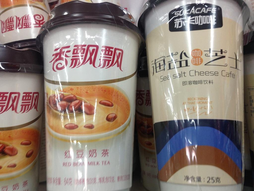 Kaffee Mit Salz