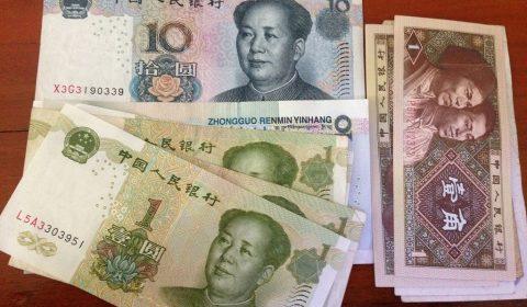 Chinesische Renminibi Yuan