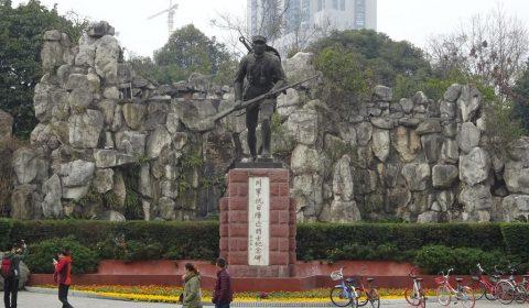 Denkmal im Volkspark von Chengdu