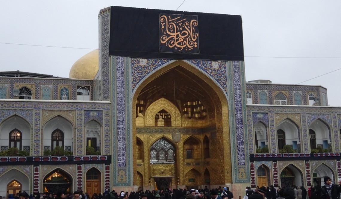 Mashhad,die heilige Stadt