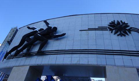Eisstadion Medeo