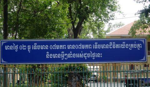Schriftzeichen in Khmer