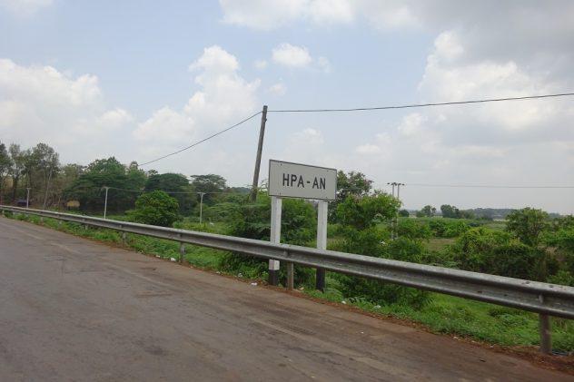 Hpa-an Ortsschild