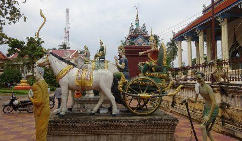 Tempelfiguren I